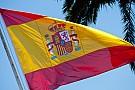 Motorsport.com, приобретя Motocuatro.com, запустил новую цифровую платформу в Испании