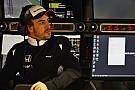 «فيا» ترفض طلب مكلارين للسماح لألونسو بالمشاركة في سباق البحرين