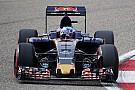 """Verstappen had probleem in kwalificatie: """"Auto trok naar rechts"""""""