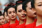 Гран При Китая: предварительная стартовая решётка