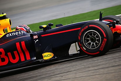"""Red Bull - """"Nous sommes sur les talons de Ferrari"""""""