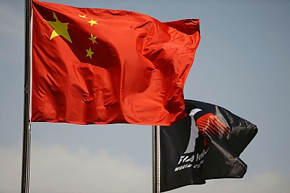 中国大奖赛:没有理由不继续举办