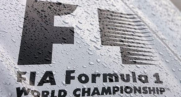 F1 Adayları Artıyor!