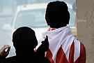 Bahreyn'de polis ve protestocular çatışıyor