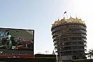 Bahreyn GP Cuma antrenmanları 2. seans - canlı