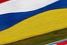 Malezya Grand Prix 2012 Cumartesi antrenmanları - Canlı