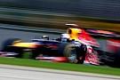 Vettel: Pole için yeterli hızımız yoktu