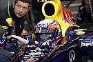 RBR'de Webber ve Vettel'e eşit şans