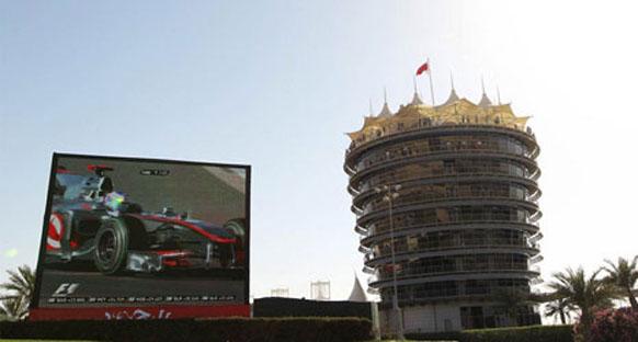 FIA'dan Bahreyn'in takvimden çıkarılması istendi