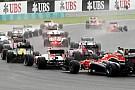 2012 Formula 1 takımları tanıtım tarihleri