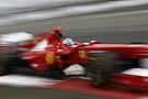 Alonso: Hedef ikincilik
