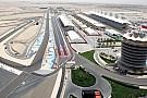 Bahreyn Formula 1'e hazır