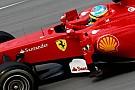 Alonso 'zorlu' bir haftasonu bekliyor