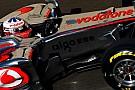 Paffett McLaren'ın lansman kararını savundu