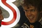 Vettel: RB7'nin tasarımında geç kalma sözkonusu değil