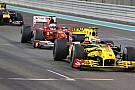 Petrov, 'Tepki Alonso'nun eğitimsizliğini gösteriyor'