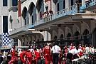 'Bulgaristan, Türkiye GP'nin yerini alacak'