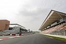 Kore GP yeniden başladı.
