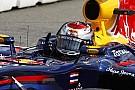 Vettel: 'Sezonun kaybedeni ben değilim'