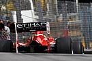 'Ferrari gerçek egzost beslemeli difüzeri henüz kullanmadı'