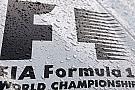 Carlin de F1 için mücadele ediyor