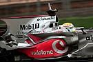 McLaren-Mercedes - Hockenheim testleri 1. gün