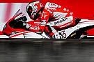 MotoGP Amerika GP - Canlı Yayın