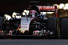 Verstappen: 'Ferrari motoru 1 saniye kazandırabilir'