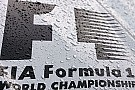 F1 Strateji grubunun bir stratejisi yok