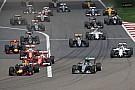 La Comisión de la F1 vota a favor de las nuevas reglas de motor