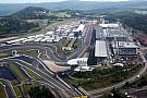 Придбання Нюрбургрінгу обійшлося в 77 млн. євро