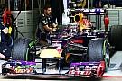 Гран При Испании: Вторая тренировка