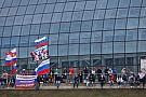 Положение в личном зачёте и в Кубке конструкторов после ГП России