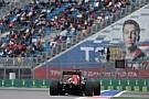 "Para ex-piloto, Kvyat deu ""chance perfeita"" à Red Bull"