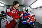 """GP3 塔蒂安娜·卡尔德隆:""""我只想和最强的车手一起比赛!不仅是女车手!"""""""