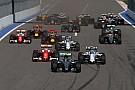 La FIA vigilará las diferencias entre los motores en 2017