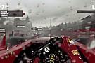 F1 2015: Ilyen nagy esőben vezeti a Ferrarit a játékban (PS4)