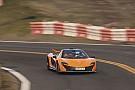 Project CARS: McLaren P1 a szimulátoros játékban
