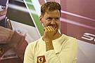 Vettel: Ha verseny előtt nem tudok jól üríteni, akkor végig nagy a nyomás rajtam!
