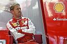 Vettel előzése Raikkönen ellen Silverstone-ban: Ráesik a finnre, majd elmegy mellette