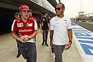 Alonso, Hamilton és Bottas a legjobb három versenyző az F1-ben! Raikkönen nincs a legjobb 5-ben?