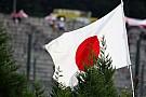 Leszakadt az ég Suzukában: A SC mögül startolhat el az F1-es mezőny Japánban