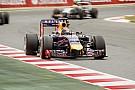 Banális hiba a Red Bullnál: Vettel autójából kihagyták egy fontost alkatrészt