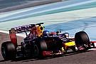 Vettel teszteli a legfontosabb módosításokat Bahreinben