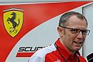 A Ferrari örül az egyedülálló támogatásnak, de azért nem kellene kifütyülni Vettelt