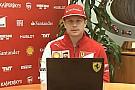 """Kimi Raikkönen a rajongók kérdéseire válaszolt: Egyszerű válaszok a """"Jégembertől"""""""