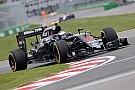 Hulkenberg pronostica que McLaren brillará el resto de 2016