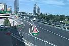 La entrada al pitlane de Bakú preocupa a los pilotos