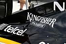 Breve análisis técnico: tapa del motor y alerón trasero del Force India VJM09