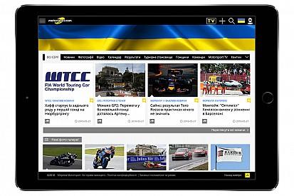 Motorsport.com lanceert digitaal platform in Oekraïne